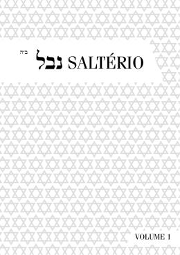 kcb SALTÉRIO - Beit Tefilah Rechovot