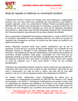 24/06/2014 - Nota de repúdio à violência no movimento sindical