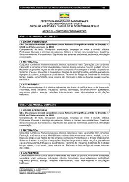 prefeitura municipalde barcarena/pa concurso público n.º