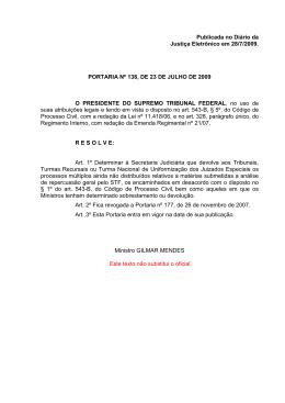 Portaria nº 138/STF, de 23 de julho de 2009