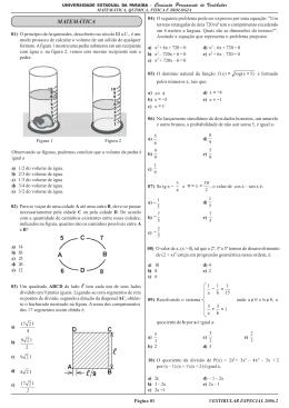 Matemática, Química, Física e Biologia