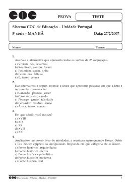 Unidade Portugal 5ª série – MANHÃ Data: 27/2/2007
