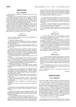 Aviso n.º 26094/2010, D.R. n.º 240, II Série, de 14 de Dezembro de