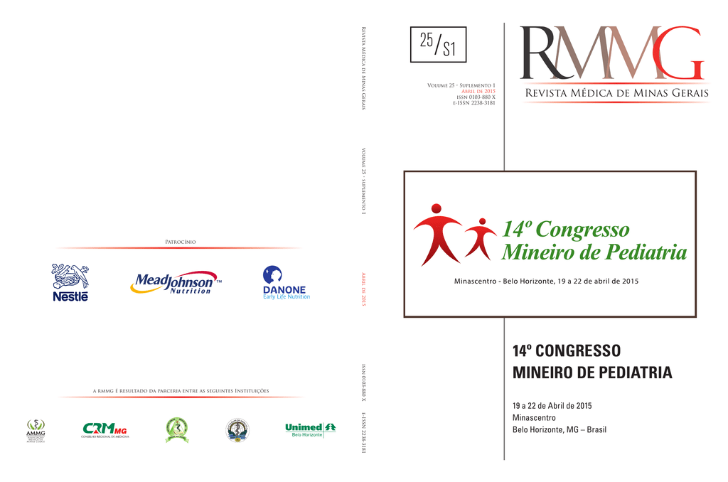 14 congresso mineiro de pediatria ccuart Gallery