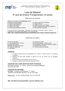 Lista de Material 5º ano do Ensino Fundamental (10 anos)