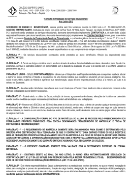 """COLÉGIO """"ESPÍRITO SANTO"""""""