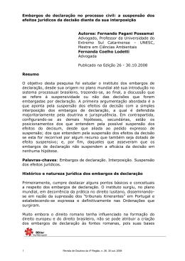 Embargos de declaração no processo civil: a suspensão