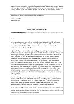 Identificação da Escola: Escola Secundária de São Lourenço