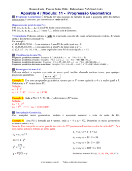 Módulo 11 – Progressão Geométrica