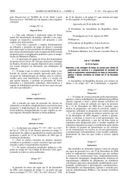 Lei n.º 43/2005