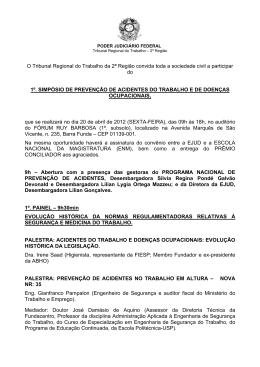 O Tribunal Regional do Trabalho da 2ª Região convida toda a