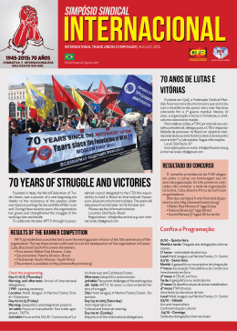 70 years of struggle and victories