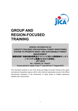 GROUP AND REGION-FOCUSED TRAINING