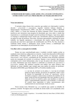 O PROFESSOR DEVE(RIA) AGIR ASSIM: UMA ANÁLISE