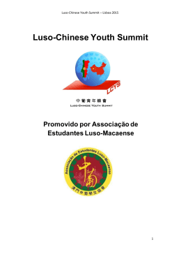 Luso-Chinese Youth Summit