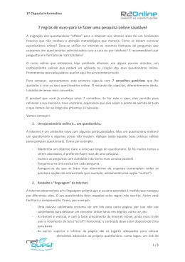 7 regras de ouro para se fazer uma pesquisa online