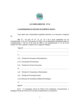 Lei Complementar 036/93