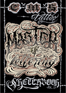 CMS Tattoo - Master of Lettering